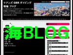 ケアンズ 最新 ダイビング ブログ ( グレートバリアリーフ コーラルシー)